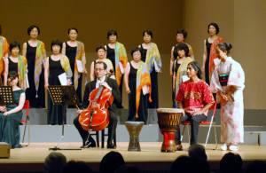 Hinocho-Shiga-Japón 2013