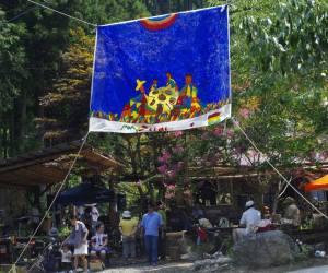 1DIFAR森の音楽祭